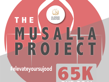 #elevateyoursujood | Let's get our Musalla ready for Ramadan!
