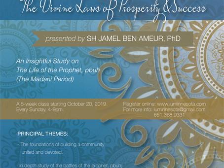 October 20: New IUMN Class at Al-Amaan Center