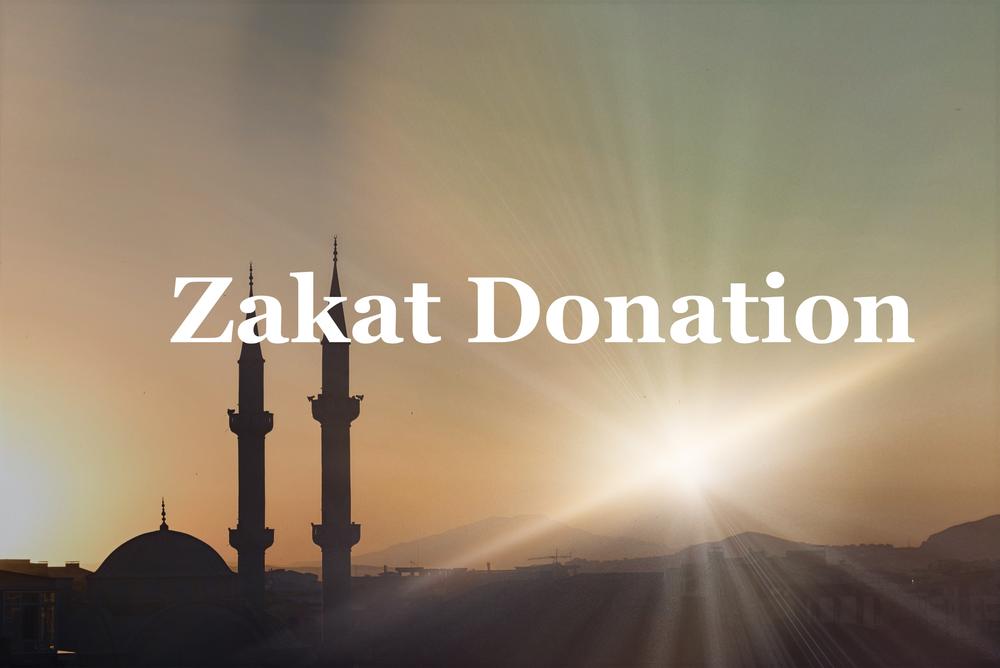 Donate Your Zakat Online