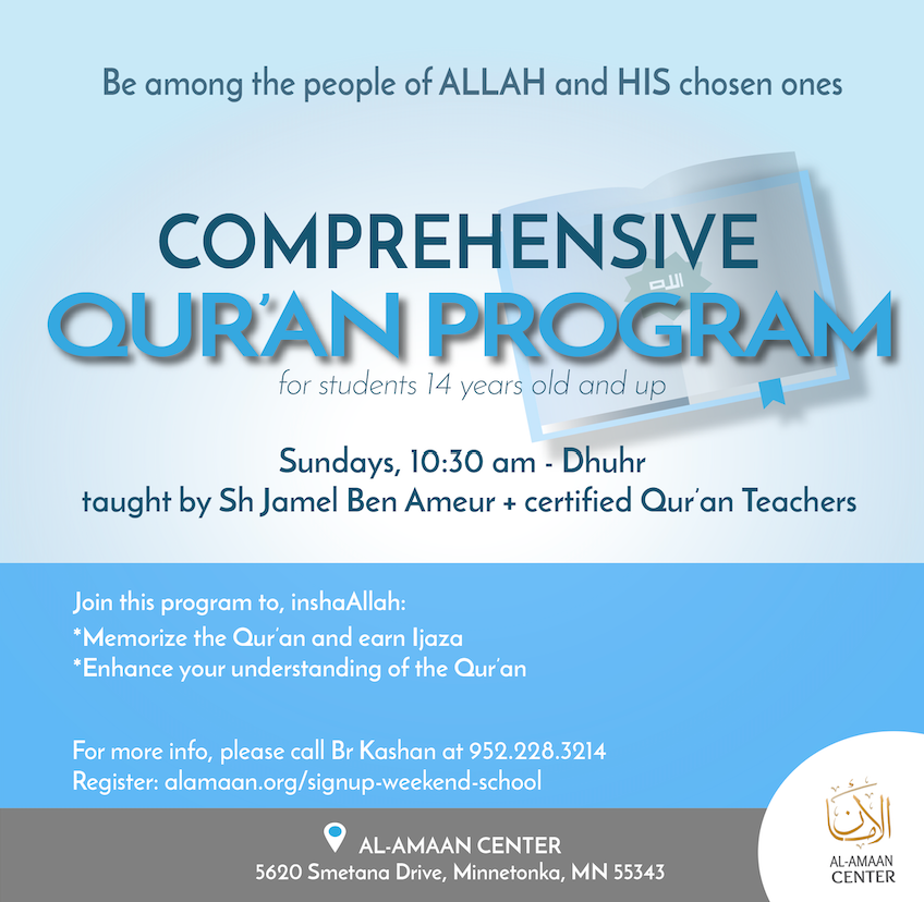 Learn more and register for Al-Amaan Center's Comprehensive Qur'an program! Visit alamaan.org .