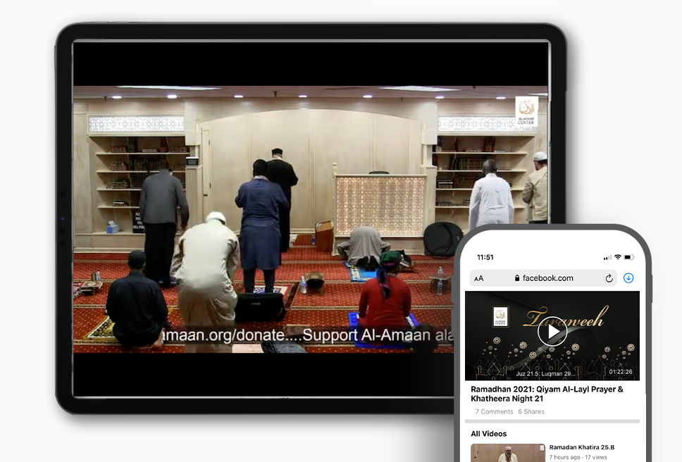 Subscribe to Al-Amaan Center's Youtube C