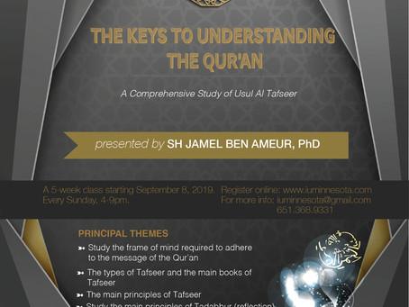 New IUMN classes at Al-Amaan this September!