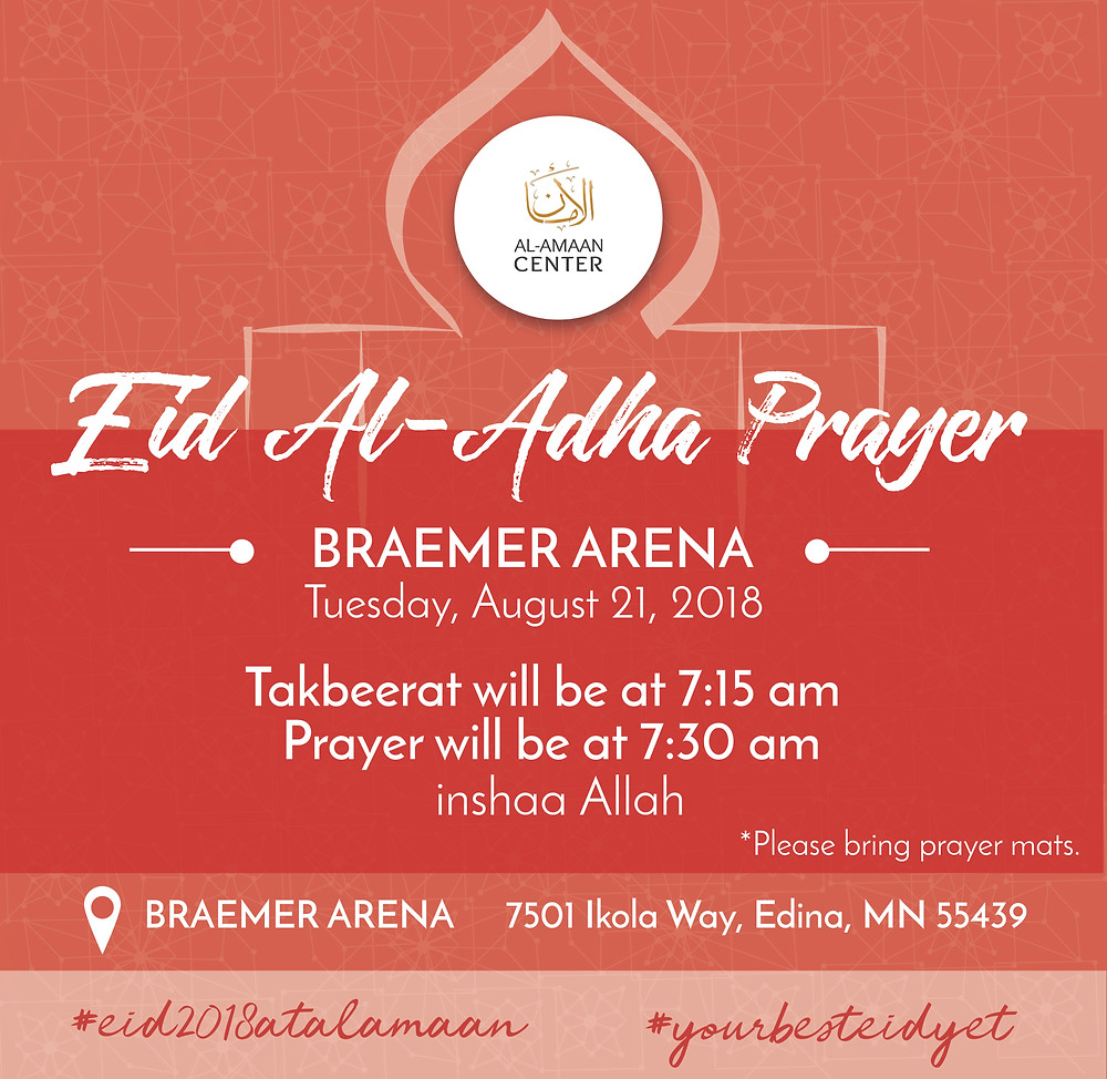 Eid Mubarak! Join us this Tuesday for Al-Amaan's prayer service. For directions, please click here.