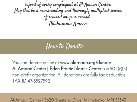 An invite to Laylat-al Qadr and a chance to contribute to growing the Al-Amaan Center tree.