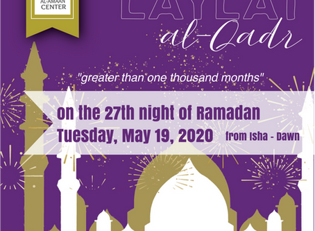 "You're invited - Laylat al-Qadr Special Event (livestream): ""Greater than one thousand months"""