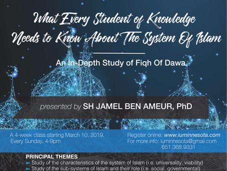 NEW IUMN Classes at Al-Amaan Center