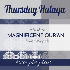 Join us this thursday for another halaqa! For directions, click here
