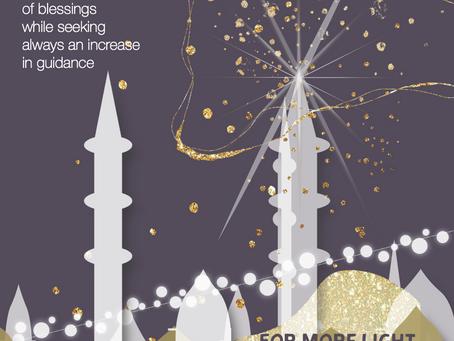 Al-Amaan Fundraising Video: #letthelightshine