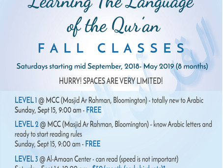 Learning the Language of the Qur'an: New Fall Classes