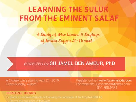 Register for the IUMN Classes @Al-Amaan Center, starts Apr 21, 2019