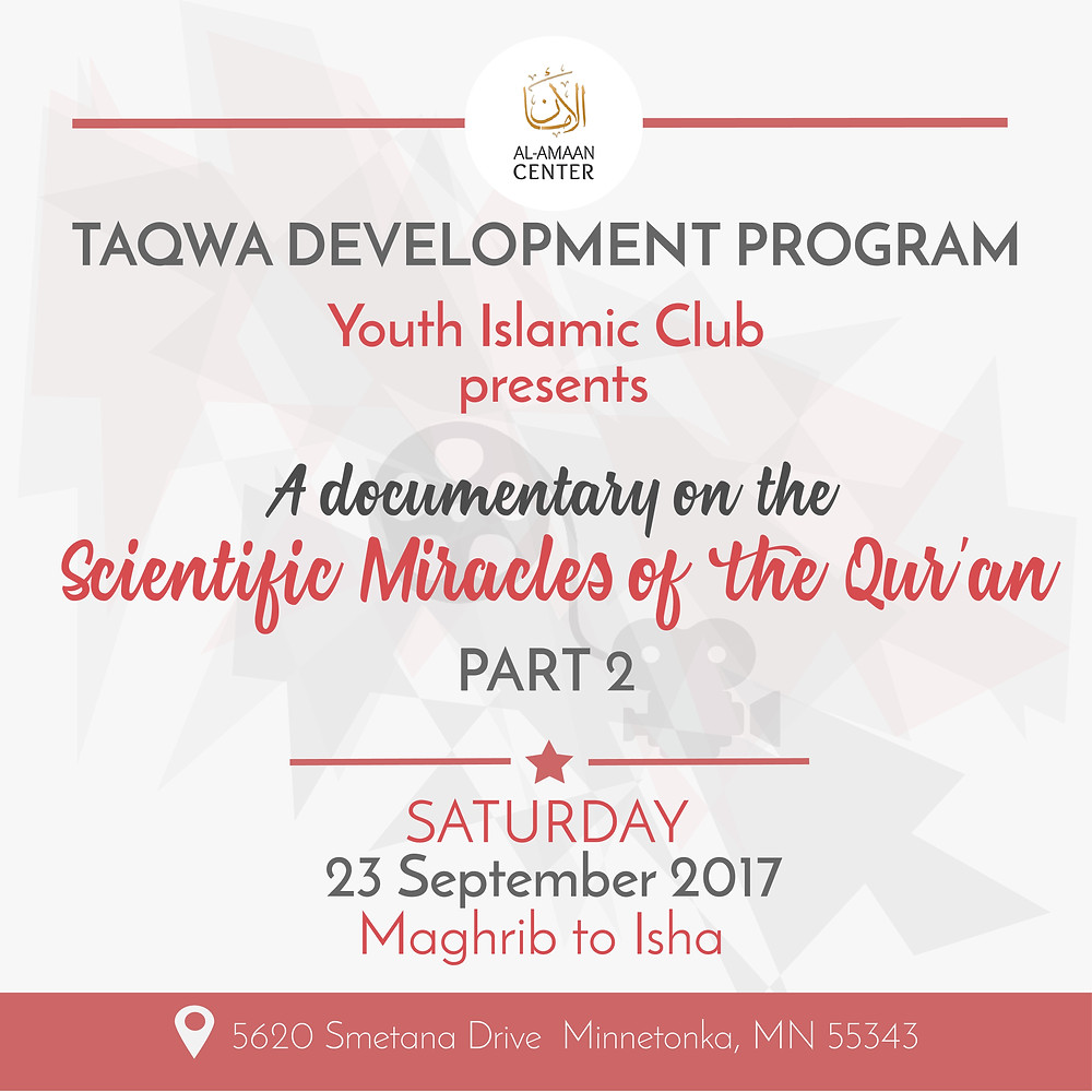 Please join us again, this Saturday, inshaallah! For directions, please click here