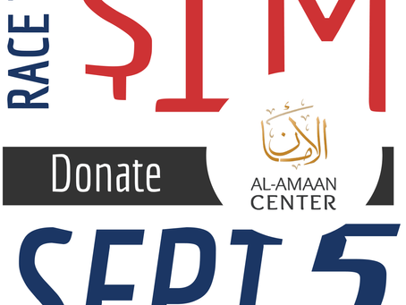 We have reached a milestone in our fundraising, Alhamdullilah!