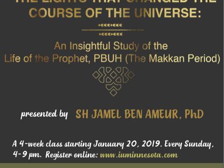 OPEN HOUSE: Jan 13, 2019 IUMN -Sh Jamel Lecture Series