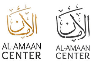 Al-Amaan Center's new logo unveiled today. Check it out!