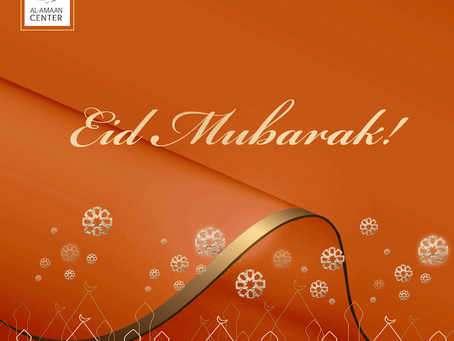 From our hearts to yours, Eid Mubarak to the Al-Amaan Community!