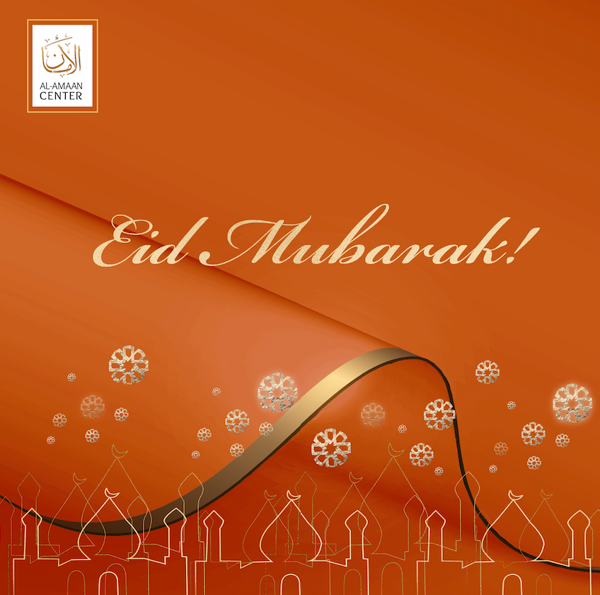 Eid Mubarak to all! from alamaan.org!