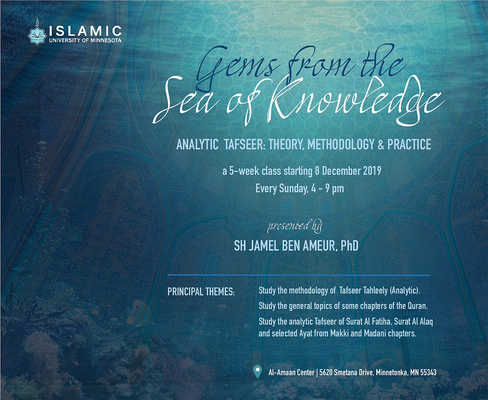 Gems from the Sea of Knowledge (Analytic Tafseer: Theory, Methodology & Practice). Sign up. Learn More at alamaan.org