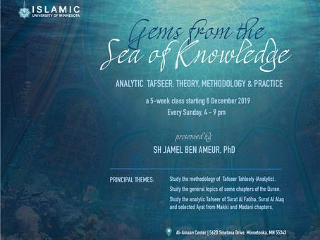 New IUMN Class at Al-Amaan Center, starts Dec 8. Sign up!