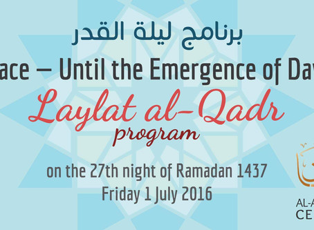 Laylat al-Qadr. Save the date! Join Us!