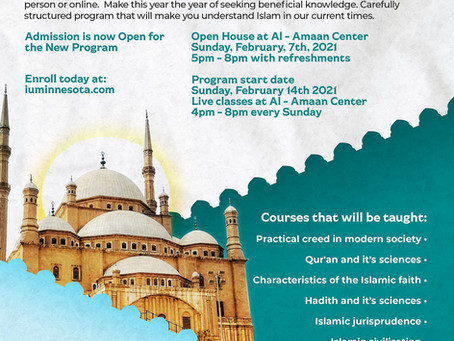 New class from IUMN: Revival of the Spirit of the Deen.