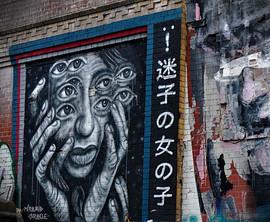 Eyes, Künstler*in: unbekannt; Hauswand inzwischen abgerissen, Rollbergst. Neukölln