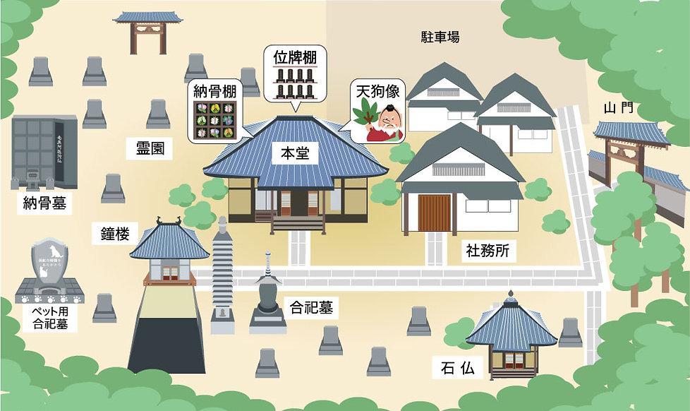 200401實相寺マップ.jpg