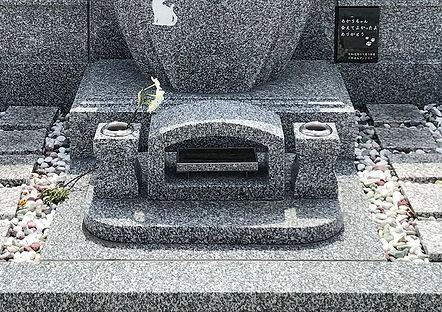 ペット合祀墓 石碑付
