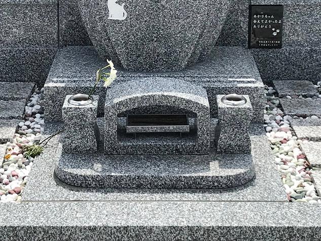 ペット合祀墓(石碑なし)