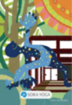 vaikuntha,ヨガ教室,古民家,郡上市明宝,習い事,移動教室, ヴァイクンタヨガ, 明宝, sorayoga, ヨガ初心者, 空ヨガ, ヨガ, 郡上, 源右衛門,初心者
