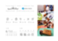 岐阜,篠脇山荘,空YOGA,空ヨガ,郡上八幡,フィールドミュージアム,ヨガ,イベント,Crystal Orchid,アロマ