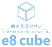 e8cbe