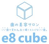 e8cube
