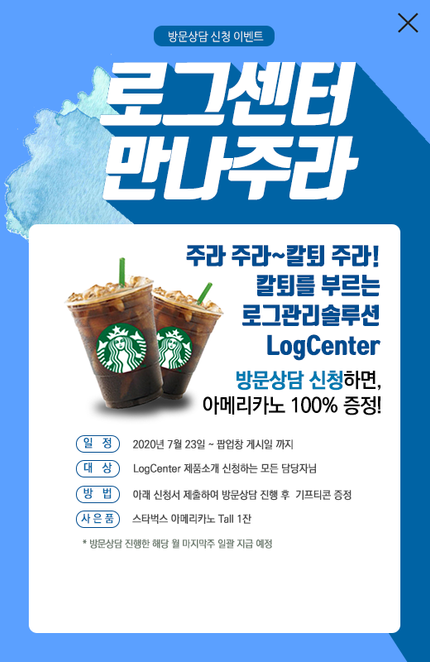 팝업 최종 (기간 수정).png