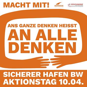 Aktionstag10042021_Sharepics_Zeichenfläc