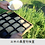 Thumbnail: 検査1等米10kg!人気の千葉県産コシヒカリをこの値段で送ります!(送料無料)