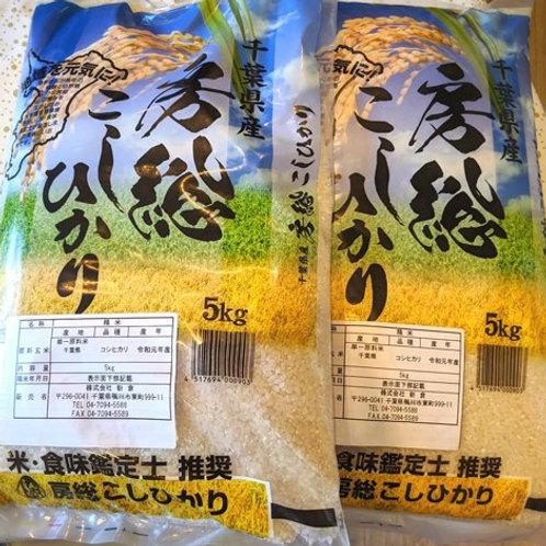 検査1等米10kg!人気の千葉県産コシヒカリをこの値段で送ります!(送料無料)