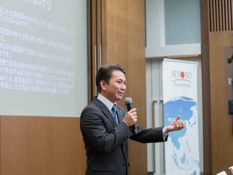 メリルリンチ日本証券にて行われたジャパン未来リーダーズサミットにて講演