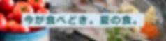マイポスト - 2020-06-26T132112.534.png