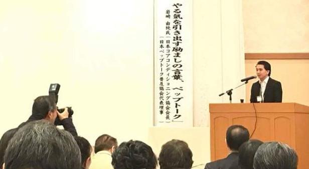 千葉県社会福祉協議会