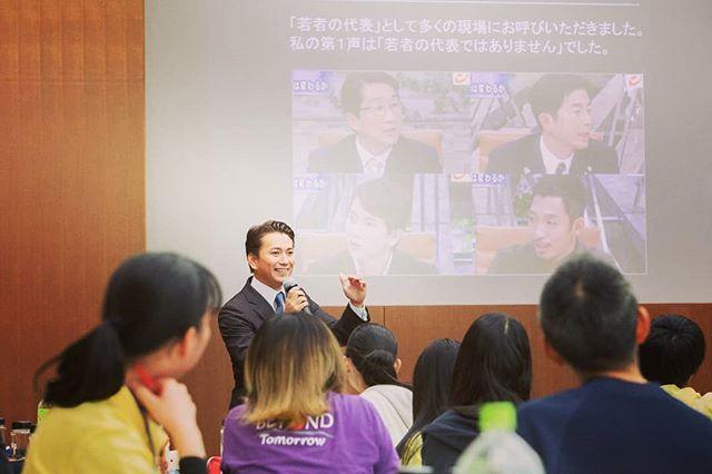 全国各地で若者代表として講演