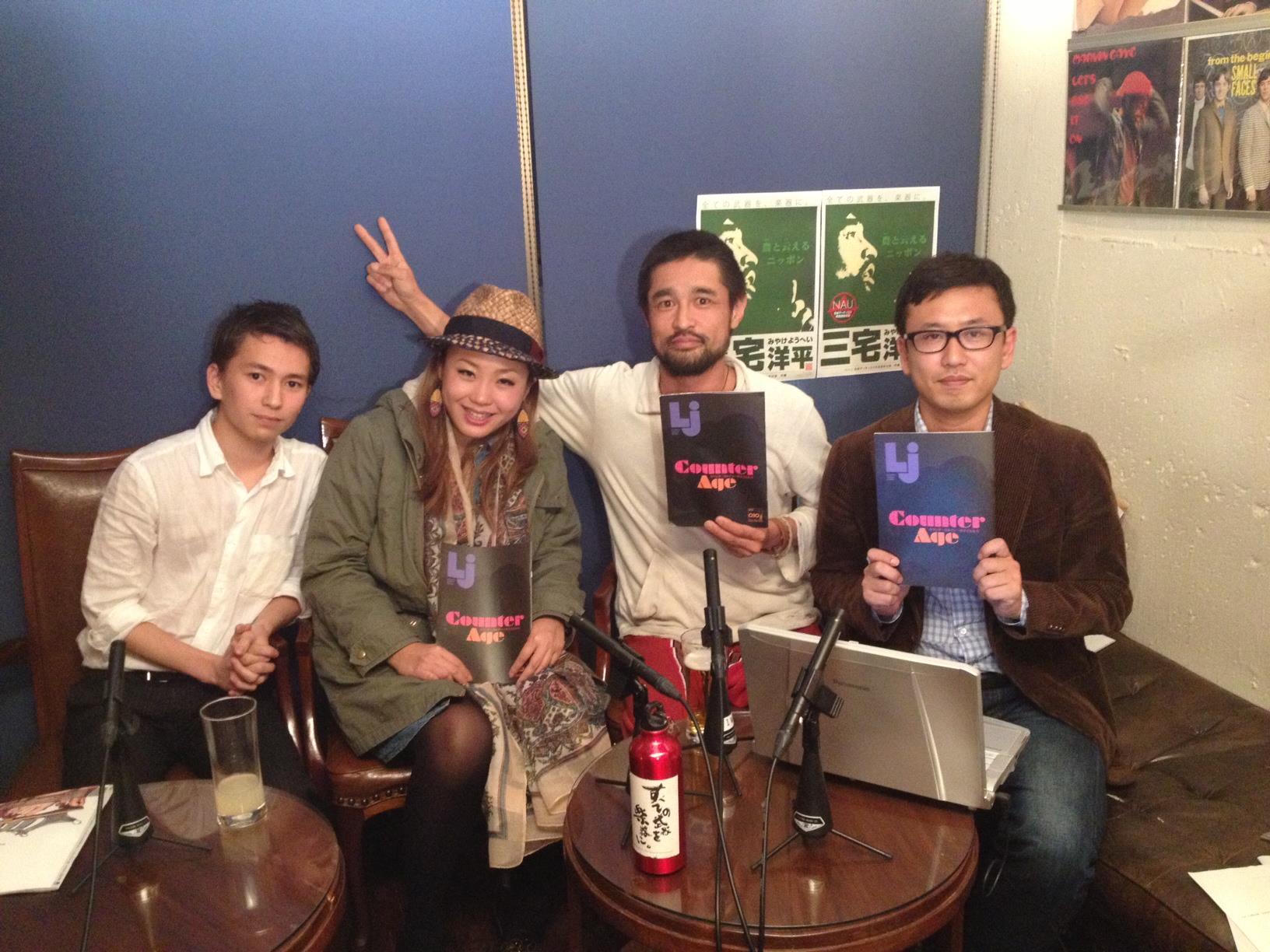 日本有意識者会議