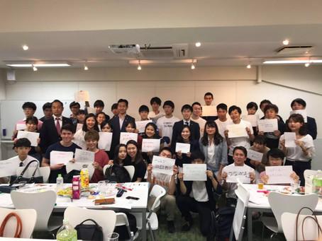 国会議員と若者で選挙PR【超満員御礼】