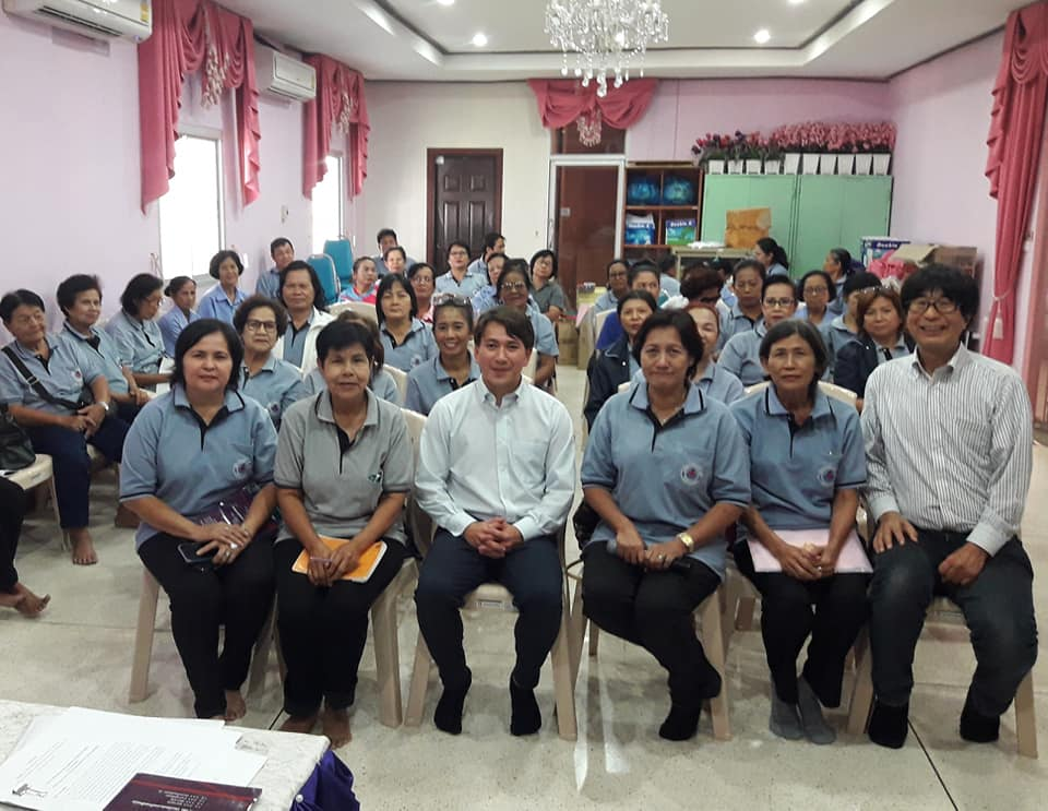 タイ・保健委員