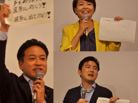 参議院議員選挙候補予定者と若者の意見交換会を開催。
