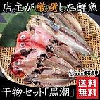 marutake-netshop_602.jpg