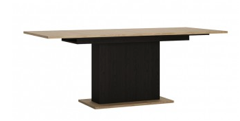 CORDOBA DINING TABLE EXTENDABLE