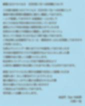 AGIT. for HAIR アジト美容室 神戸・元町 下山手通 鯉川筋 美容室 一人で営業している美容室 落ち着く雰囲気 大人女子に人気 男性も来やすい 川村一生 ISSEI KAWAMURA 衛生管理をしっかりとしている 新型コロナウイルス対策 COVID-19対策