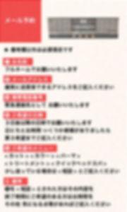 #650-0011 神戸市中央区下山手通4丁目1-17 丸中ビル3F, 307B号室 / AGIT. for HAIR / KAWAMURA ISSEI / 美容室予約