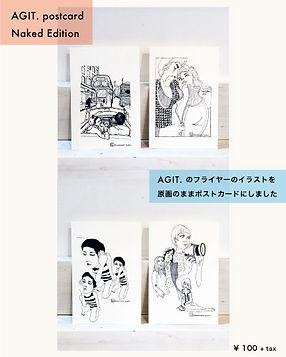 神戸・元町・三宮|美容室|アジト|AGIT. for HAIR|マンツーマン|ショートカットが上手