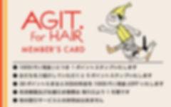 令和元年|神戸 元町|美容室|アジト美容室|AGIT. for HAIR|ヘッドスパ|ハンサムショート|鯉川筋|下山手通|丸中ビル